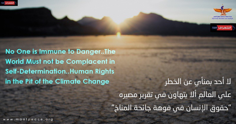 Maat Warns of the Consequences of Climate Change on Human Rights