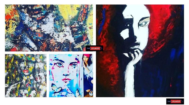 الفنانة التشكيلية كريمة ديلينا: لوحاتي خليط بين الحب والتسامح