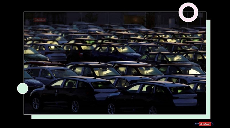تراجع مبيعات السيارات في أوروبا بنسبة 18% في أغسطس