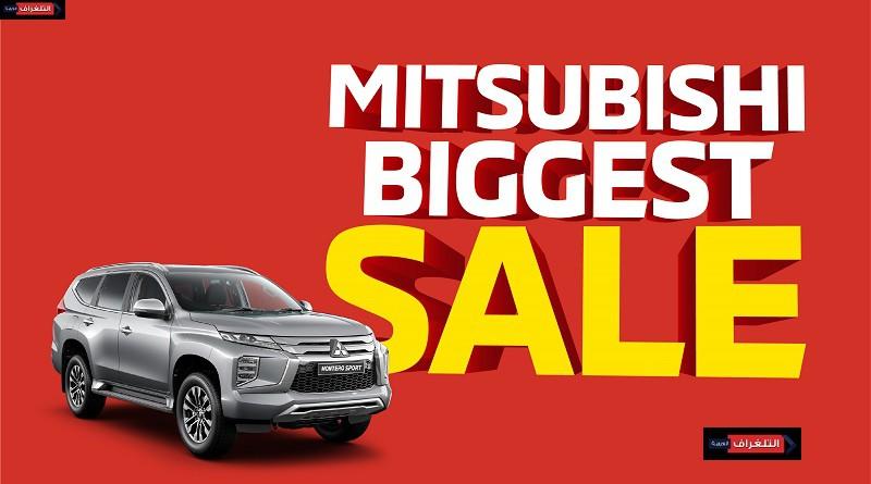 Mitsubishi Biggest Sale