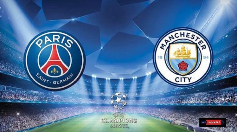 نقدم لمشاهدينا الكرام متابعة حية وممتعة لمباراة باريس سان جيرمان ومانشستر سيتي، دوري أبطال أوروبا ، بث مباشر، تذاع المباراة الساعة 09:00 مساءآ بتوقيت القاهرة.