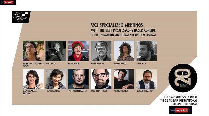 إقامة ورش عمل في مهرجان طهران للأفلام القصيرة