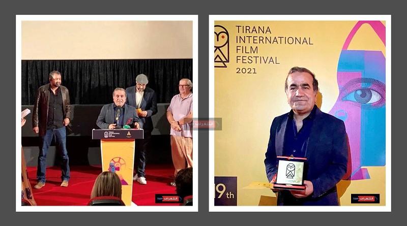 """فيلم """"الامتحان"""" يحصد جائزة افضل سيناريو من مهرجان """"تيرانا"""" الدولي الـ19"""